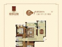 2号楼户型-04