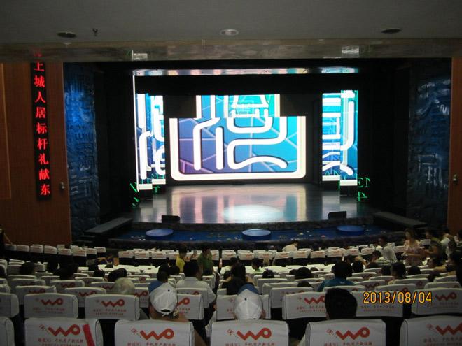 淄博金晟云龙置业有限公司成立十三周年庆典在我县文秀大剧院隆重举行
