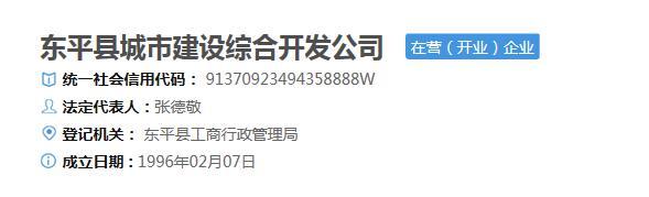 QQ鎴?浘20161227093422.jpg