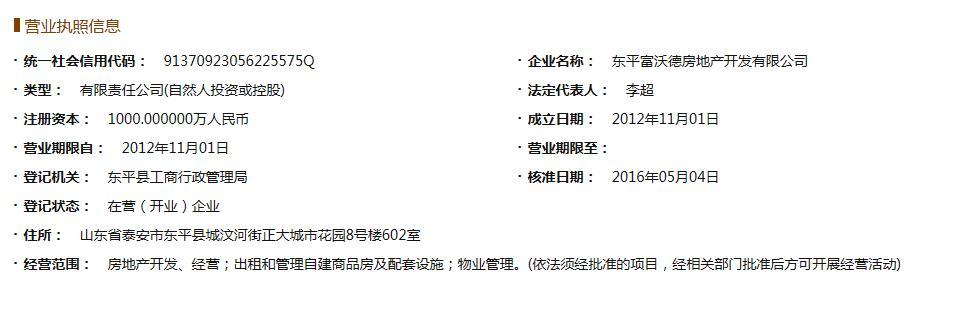 QQ鎴?浘20161227095106.jpg
