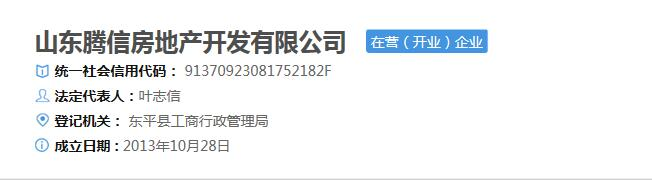 QQ鎴?浘20161227101418.jpg