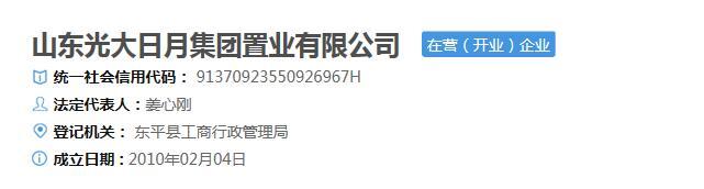 QQ鎴?浘20161227102939.jpg