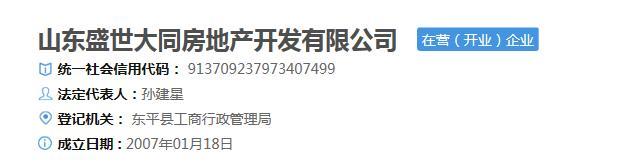 QQ鎴?浘20161227103405.jpg