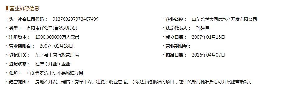 QQ鎴?浘20161227103411.jpg