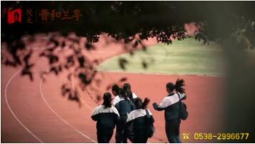 县直实验学校 近享优质教育