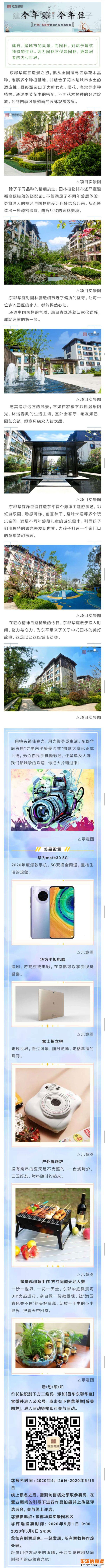 微信图片_20200429092718.jpg