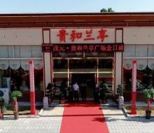 """茂元•贵和兰亭占据""""北城""""至高点,成就一座城市的传奇!"""