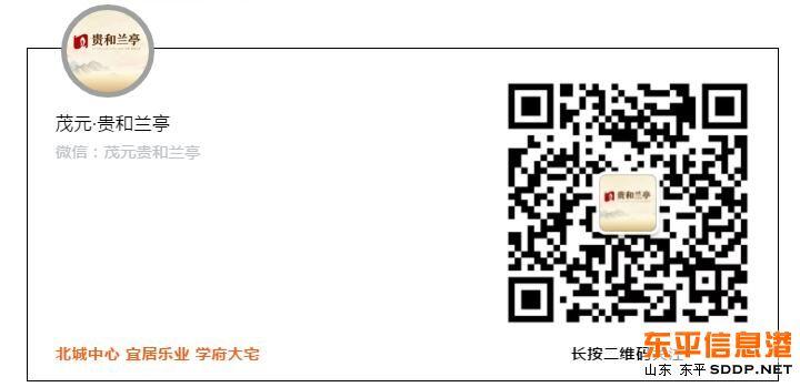 QQ鎴?浘20200702094247.jpg