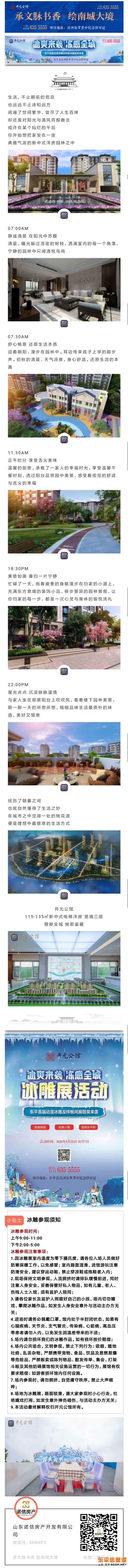 寰?俊鍥剧墖_20200914105707.jpg
