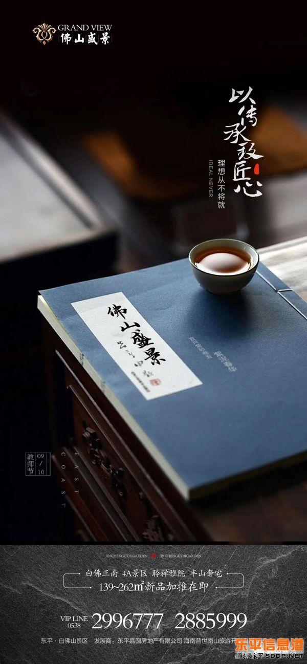 寰?俊鍥剧墖_20200915112031.jpg